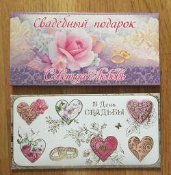 Envelope / card for money