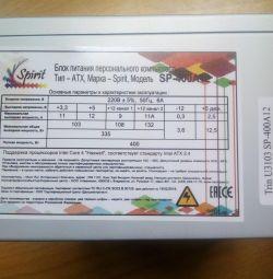 New power supply 400W 30 days warranty