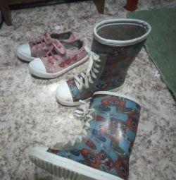 Παπούτσια r. 30-31