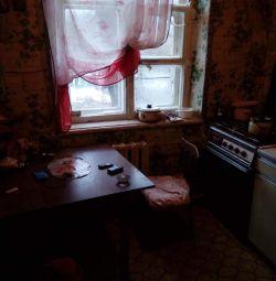 Apartament, 2 camere, 4.52 mp