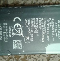 BL 4C. Used battery .Nokia.nokia.