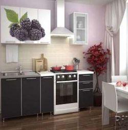 κουζίνα Blackberry 1.5