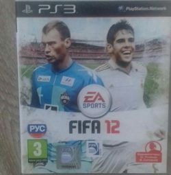 I will sell or exchange PS 3