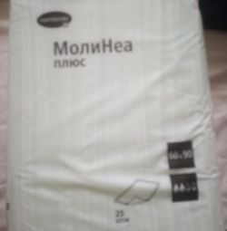 MoliNea diapers