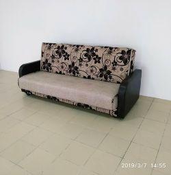 Sofa noua suita