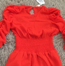 Νέα φόρεμα
