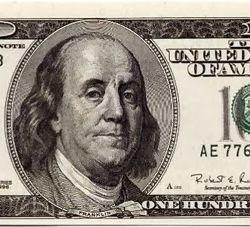 Δίνουμε δάνειο με επιτόκιο 3% ισχύουν σήμερα για