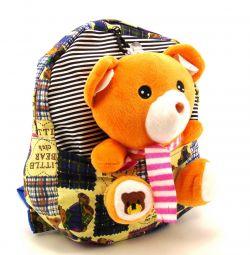Рюкзак детский с игрушками
