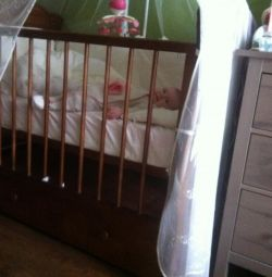 Baby cot and changing chest