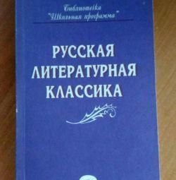Збірник творів