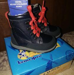 Η Kotofey μπότες νέο δέρμα