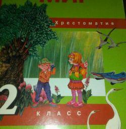 Chrestomathy 2 class, Fedotova, Malakhovskaya