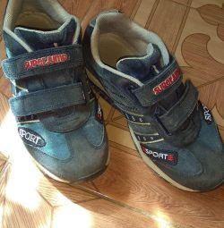 Branded Sneakers (23cm)