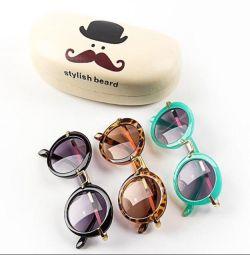Ochelari pentru fashionista
