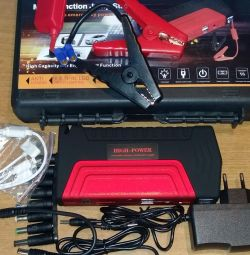 Starting charging device jump starter High power