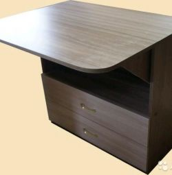 New Desk book with a chest of drawers 404 Ash
