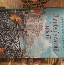 Книги по 150 рублів