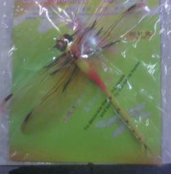 Dragonfly, pe perdea