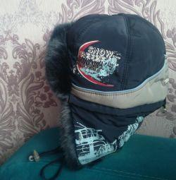 Çocuk kış şapka.