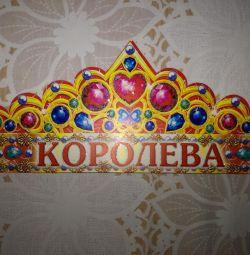 Новая картонная корона