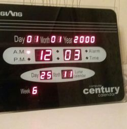 Digital clock calendar
