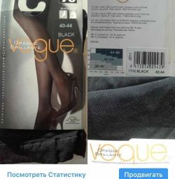 Tights new Vogue Finland size 40-44 S M Th