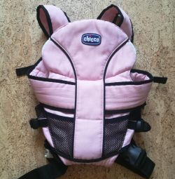 Chicco carrying backpack