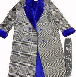 Bright Coat pentru primăvară