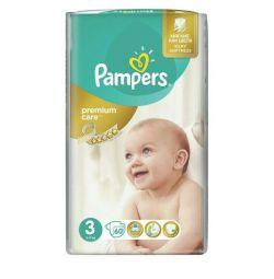 Pampers premium bakım 3