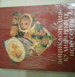 Enciclopedia artei culinare