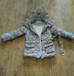 Куртка BORN, тепла демісезонний.