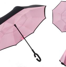 Comfortable umbrella