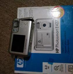 Photosmart E427 Camera