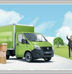 Вантажники Переїзди Свій транспорт