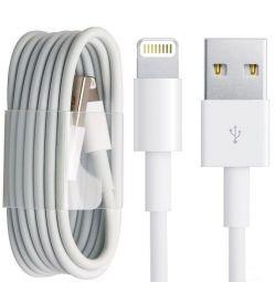 Cablu USB pentru iPhone 5/6/7/8 / X