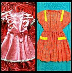Τα φορέματα είναι καινούργια, χρησιμοποιούνται και δωρεάν (4-11 χρόνια)