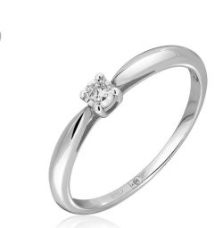 White gold ring with 1 diamond.