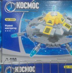 Конструктор Космос 232 дет