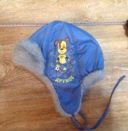 Pălărie de iarnă pentru un băiat de 6-9 ani.