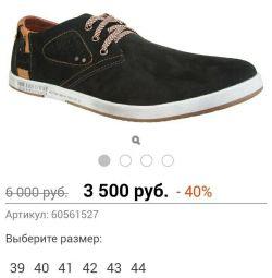 pantofi noi nubuck