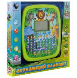 Το εκπαιδευτικό tablet