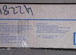 Toner cartridge TN 511 Konika Minolta