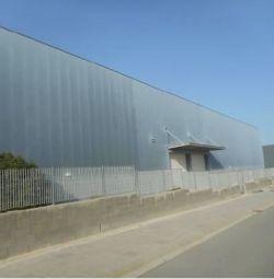 Depozit în Aradippou, Larnaca