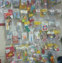 Soothers, bottles, thermometers, toys