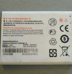 Philips AB1400BWML batarya