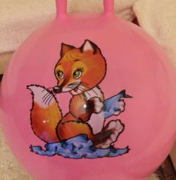 Children's ball