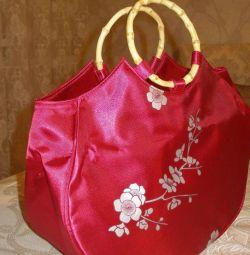 Bag Sakura nou