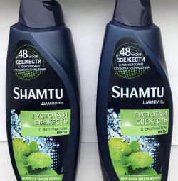 Șampon Shamtu, 650 ml