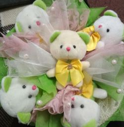 Bouquet of toys
