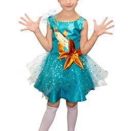 Детский карнавальный костюм Морская звезда